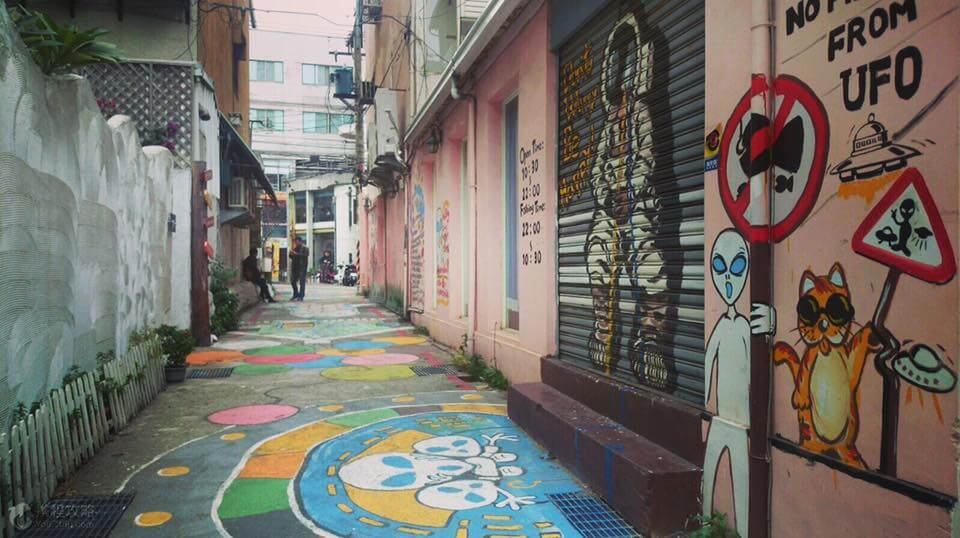 東海国際芸術街