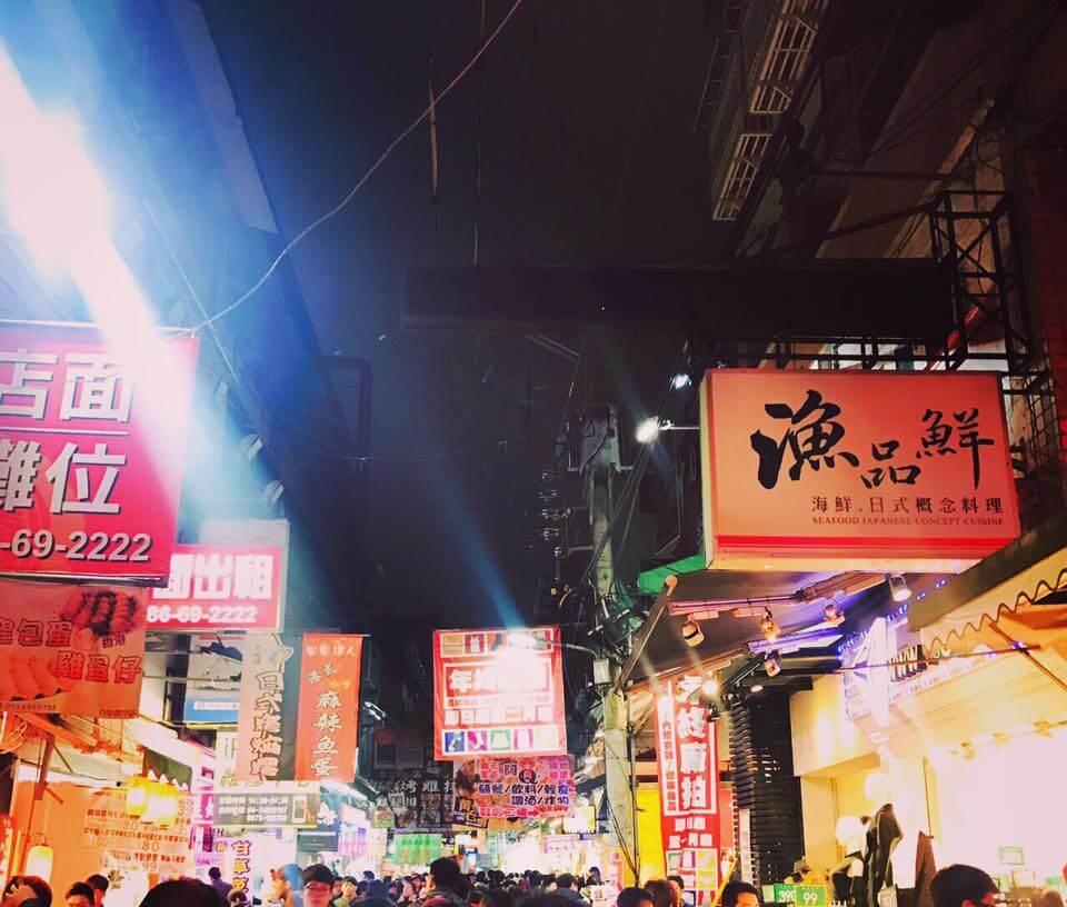 一中街夜市