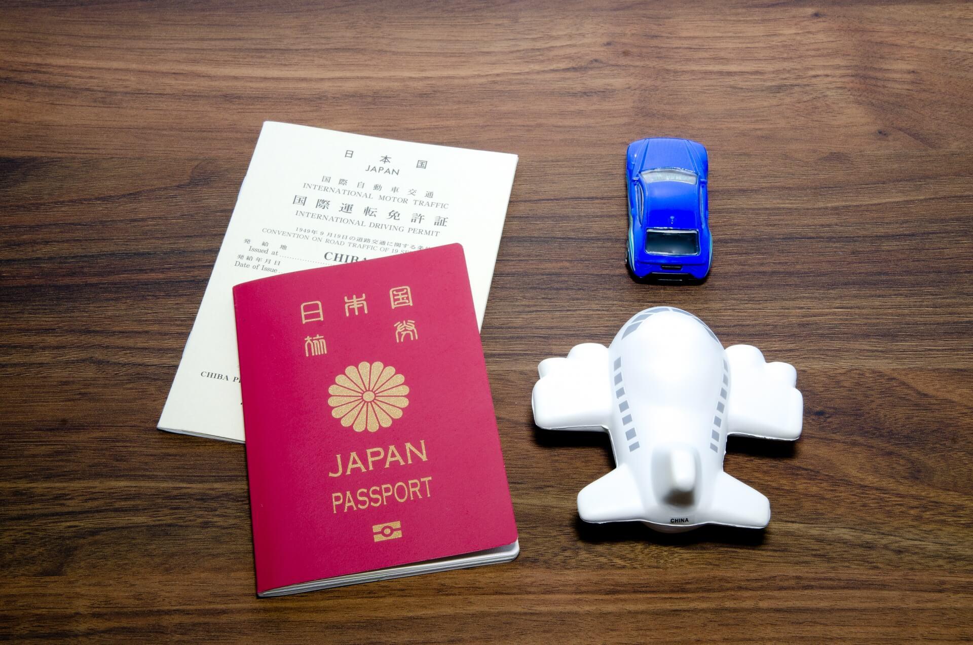 台湾 国際免許証