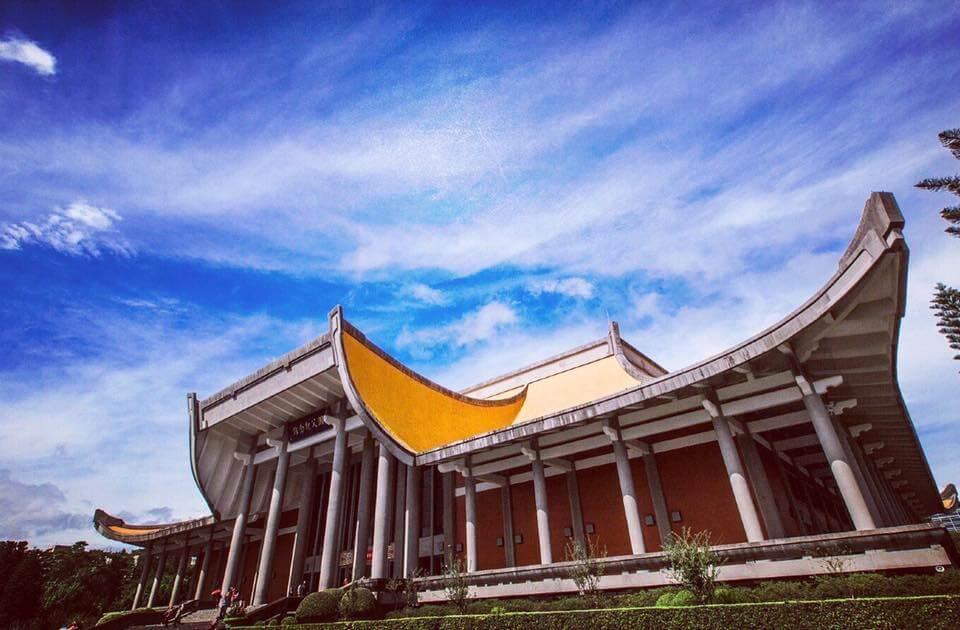国父記念館