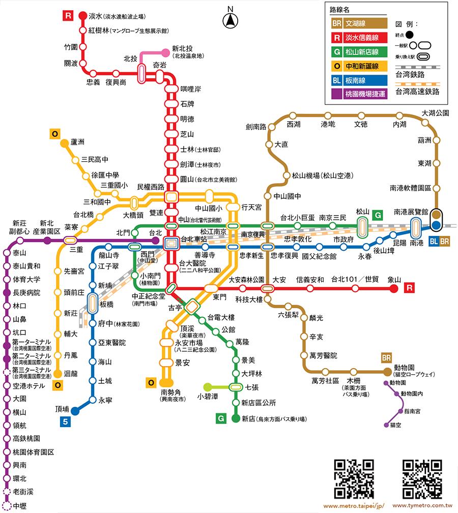 MRT地下鉄でめぐる台北の旅【MRT板南コース】