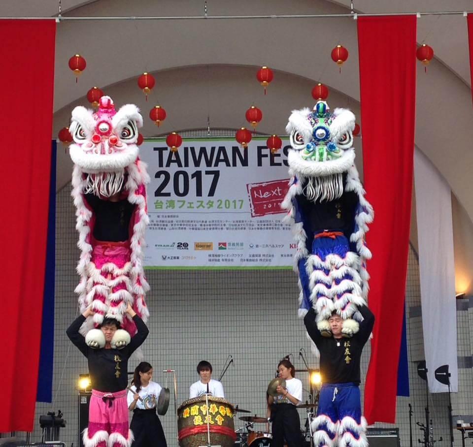 台湾フェスタ 獅子舞