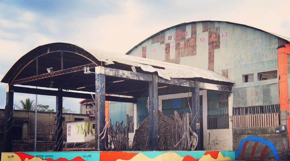 都蘭糖廠 台東