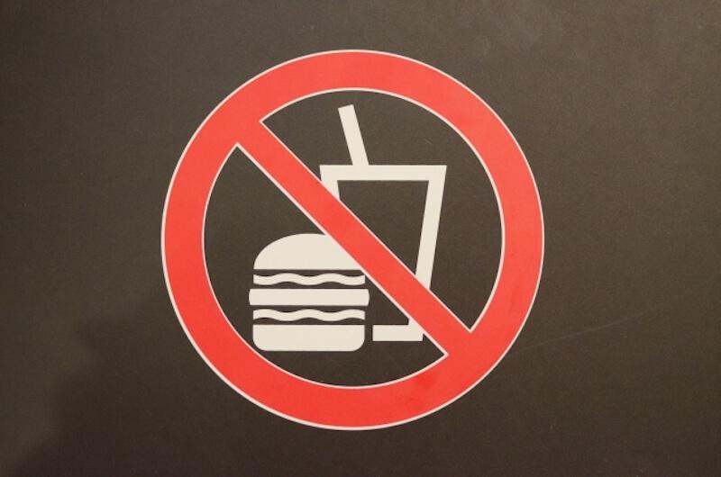 MRT 飲食禁止
