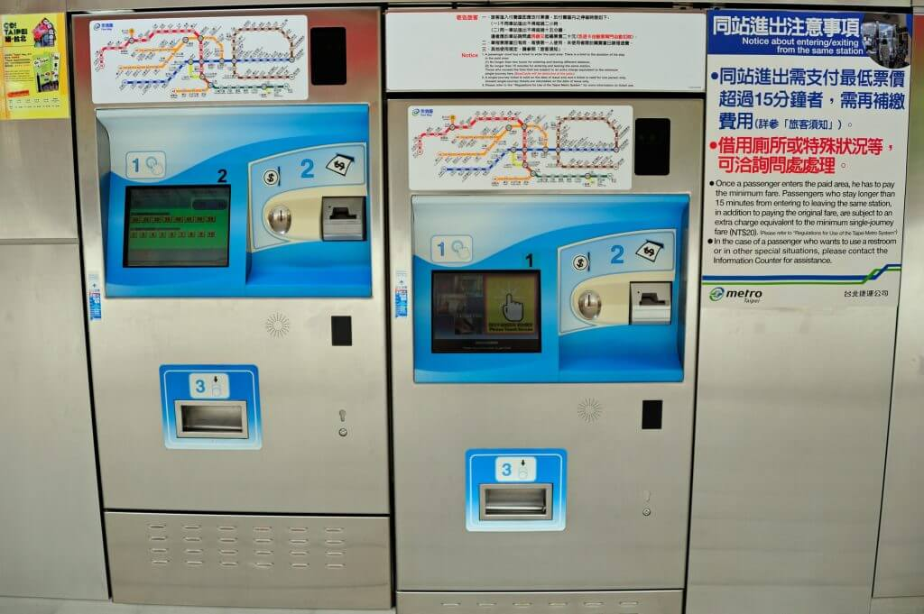 悠遊カード 販売機