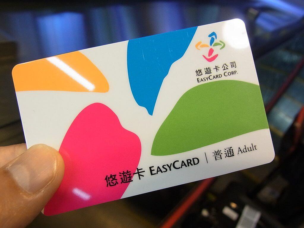 悠遊カード 台湾